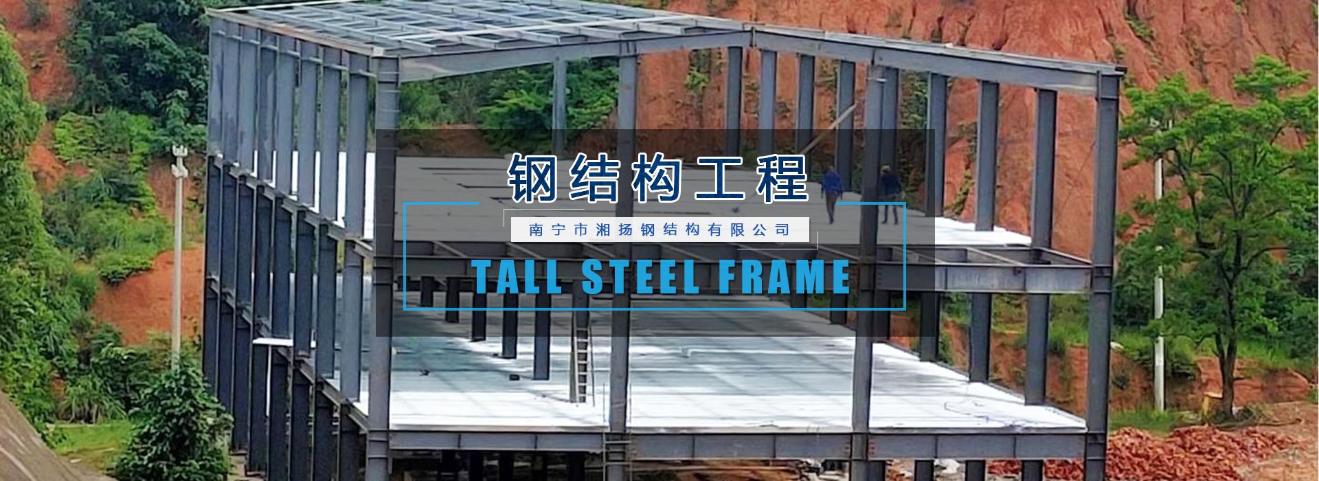 广西钢结构铁棚